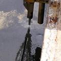 Υδροκοπή